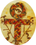 · Escritos del Cristianismo Primitivo · Cruz Copta · Early Christian Writtings